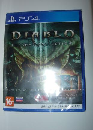 """""""Diablo III: Eternal Collection"""" Русский Запечатанный Диск PS4"""