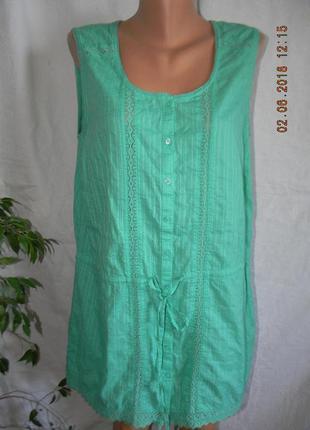 Новая натуральная блуза-туника papaya