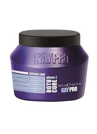Kaypro botu-cure specialcare маска реконструкция