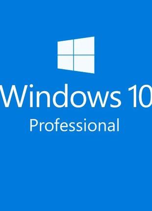 Ключи Windows 10 Pro, Home - полная лицензия
