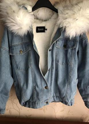 Джинсовая курточка на меху
