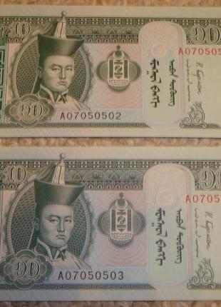 Бумажные деньги. номера идут подряд.
