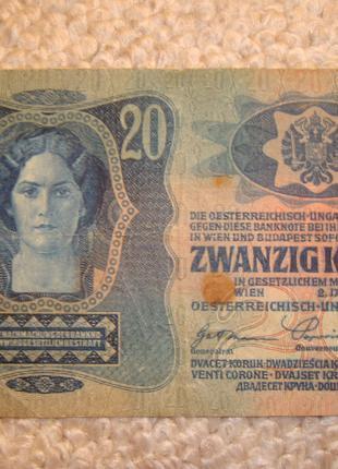 Старинные деньги 1913 года.