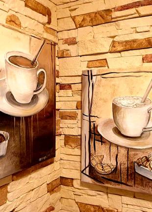 "Картина маслом на холстах ""Две чашечки кофе"""