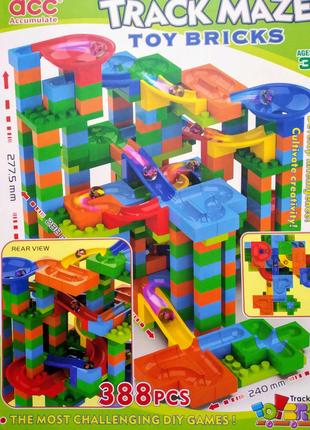 Конструктор для дітей з 3-х років, унісекс, на 388деталей