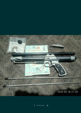 Пневматическое ружьё РПП-1 для подводной охоты