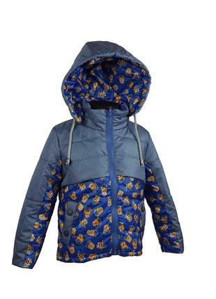 Стильная куртка для мальчика с minions