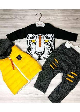 Костюм-трійка для хлопчиків tiger жовтий