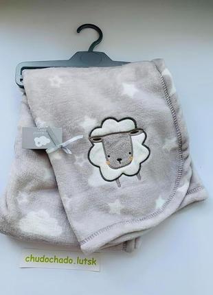 Плед для новорожденных примарк
