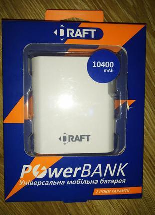 Power bank DRAFT Y40 (10400mAh) Зовнішній акумулятор павер банк