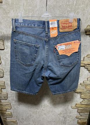 Джинсовые шорты levis 501