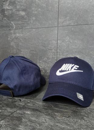 Мужская кепка nike синяя с белым логотипом купить бейсболку найк