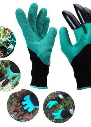 Перчатки с когтями для сада, огорода,пересадки GARDEN GLOVE
