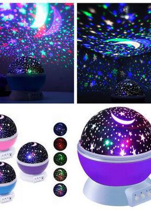 Ночник проектор звездное небо 3D Star Master, светильник враща...
