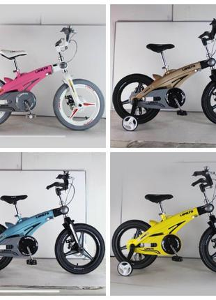 Велосипед 16-40G Магниевая рама и диски (Magnesium) Сборка 85%