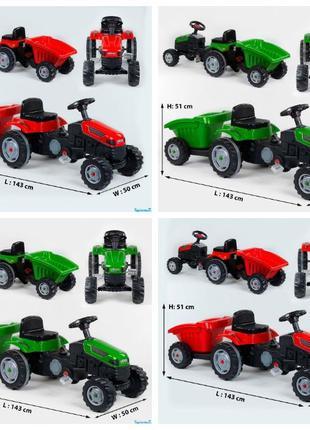 Трактор педальный с прицепом 07-316 клаксон на руле,сидение ре...