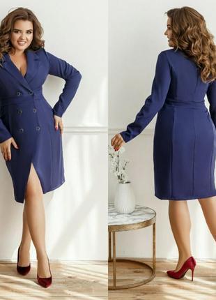 Эффектное деловое платье