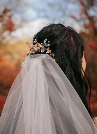 Свадебное украшение для волос ручной работы