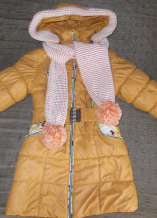 Куртка зимняя 122-134р