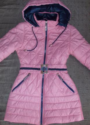 Куртка деми 122-134р