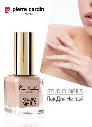 Pierre cardin studio nails лак для ногтей - 061