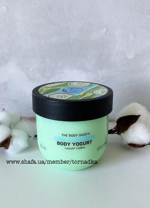Йогурт для тела the body shop - cool cucumber