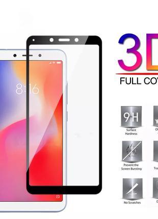 Xiaomi Redmi 5A - Защитное, Закаленное Стекло 3D