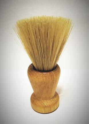 Помазок для бритья натуральный.