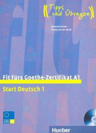Електронная книга с аудио