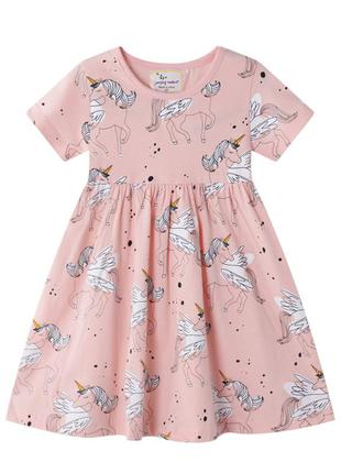 Платье для девочки, розовое. пегас.