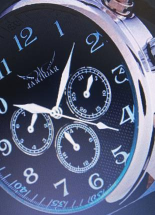 Наручные мужские часы Jaragar Elite