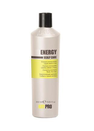 Kaypro energy энергетический шампунь от выпадения волос