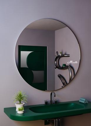 Нове кругле зеркало дзеркало