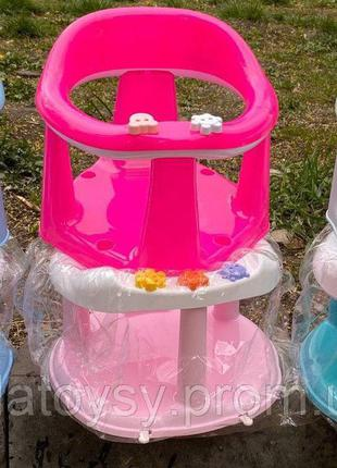 Детское сиденье, стульчик для купания на присосках, 6 расцветок