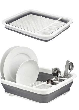 Складная силиконовая сушилка сушка для посуды