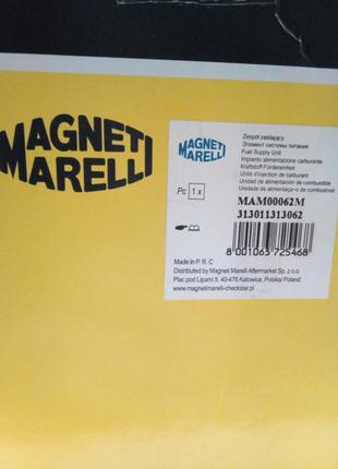 Топливный насос МAGNETI MARELLI