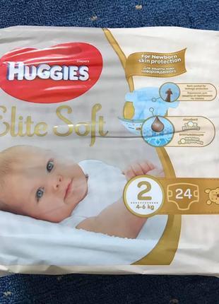 Памперсы Хаггис 2 от 4 до 6 кг