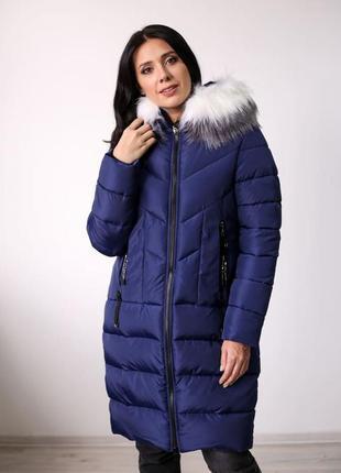 Зимнее пальто waukeen «шантимель» синее