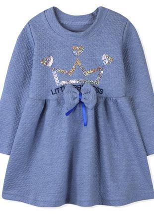 Платье для девочки. маленькая принцесса.