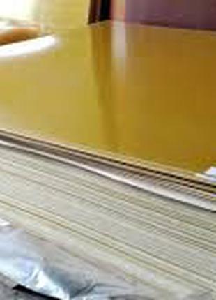 Стеклотекстолит,Текстолит расходные материалы