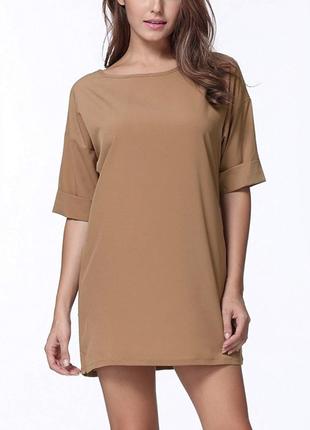В наличии - нюдовое оверсайз-платье с коротким рукавом *romacc...