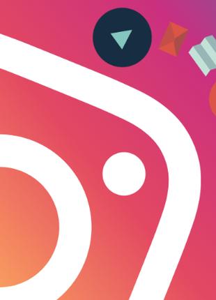 Накрутка Instagram аккаунта! Подписчики/лайки/просмотры