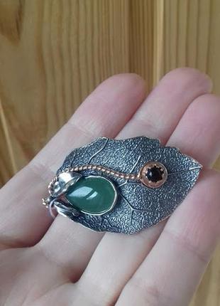 Серебряная брошь с зеленым авантюрином