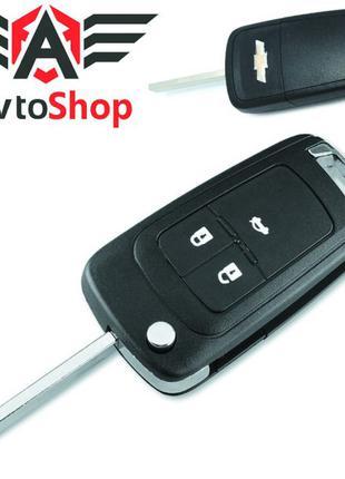 Ключ для Chevrolet Aveo, Cruze, Epica, Spark, Sail, Malibu Авео,