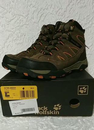 Демисезонные ботинки на мембране jack wolfskin размер 33