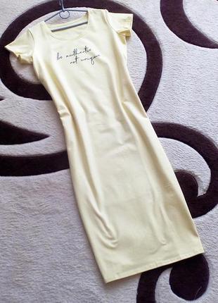 Актуальное лимонное миди платье с переливом и разрезами а такж...