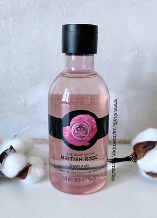 Гель для душа the body shop - british rose