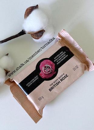 Мыло-скраб the body shop british rose, 100г