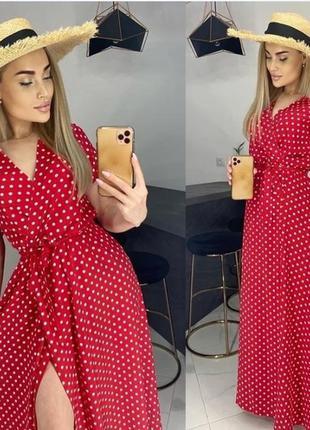 ❤️❤️❤️платье платья в пол длинное