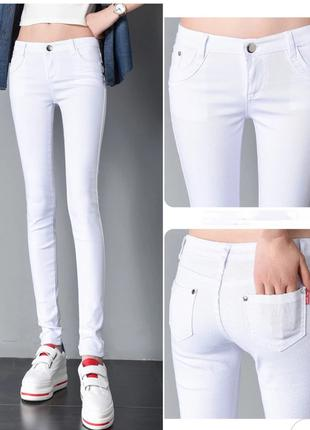 Женские джинсы-карандаш, white